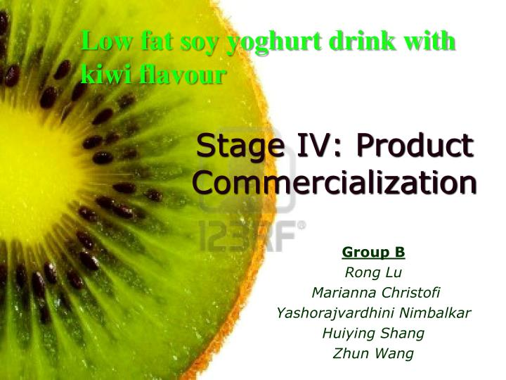PPT - Stage IV Product Commercialization PowerPoint Presentation