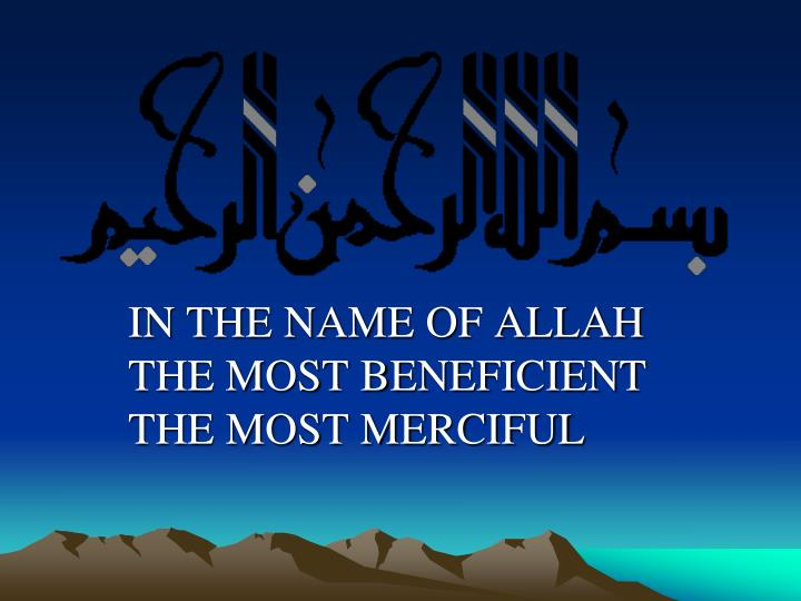 PPT - IN THE NAME OF ALLAH THE MOST BENEFICIENT THE MOST MERCIFUL - in the name of allah