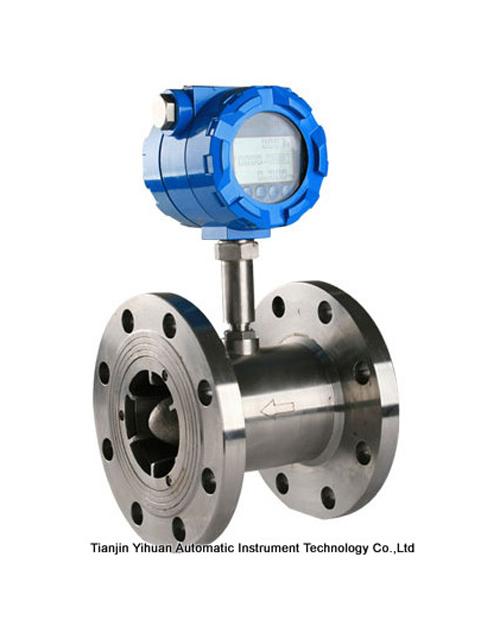 Liquid Turbine Flowmeter (YHLW-Y)