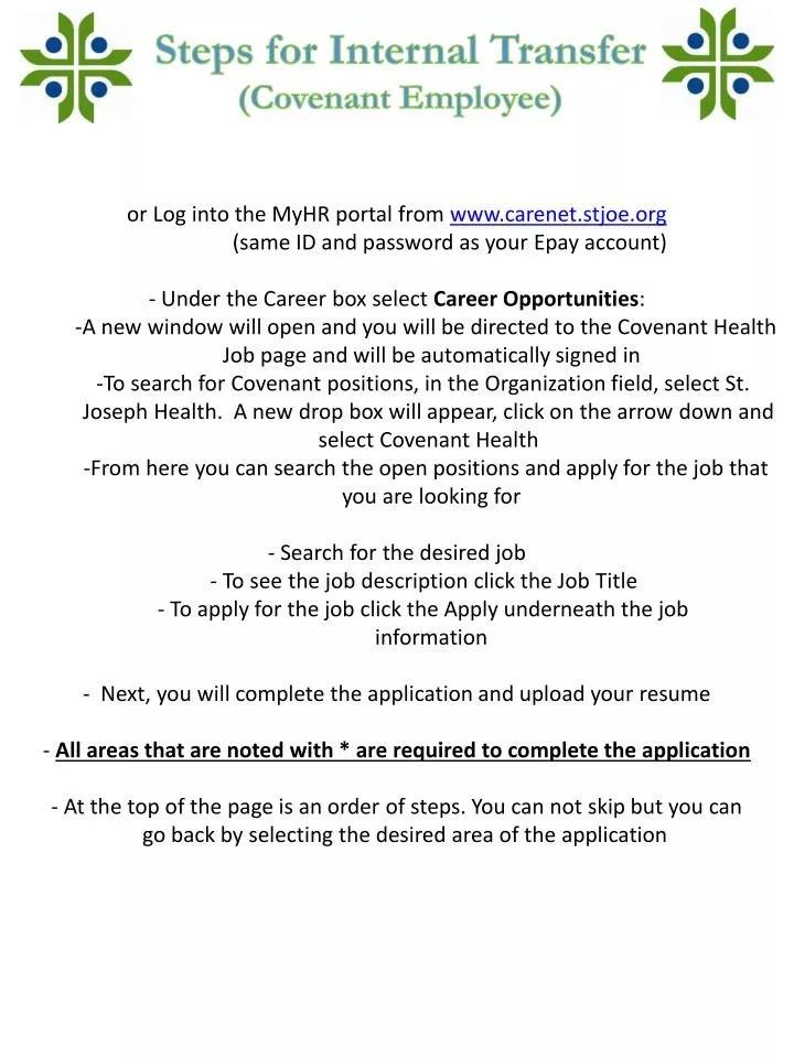 PPT - Steps for Internal Transfer (Covenant Employee) PowerPoint