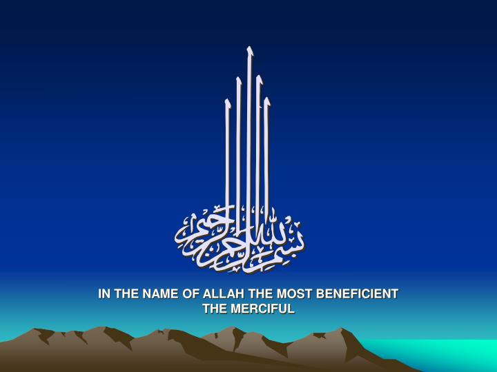 PPT - IN THE NAME OF ALLAH THE MOST BENEFICIENT THE MERCIFUL - in the name of allah