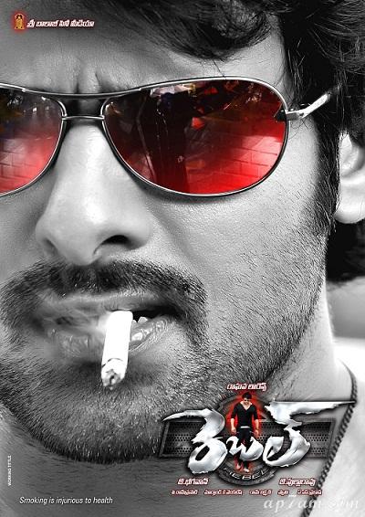Diya Wallpaper Hd Rebel Review Rebel Movie Review Rebel Prabhas Rebel