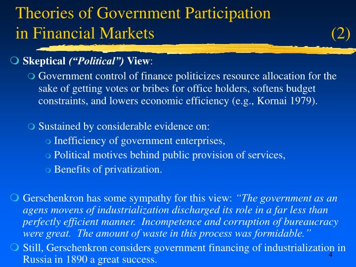4 Theories Of Government kicksneakers