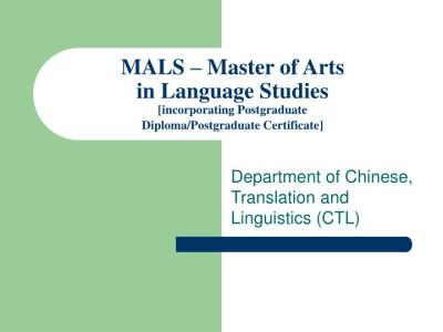 PPT - Department of Chinese, Translation and Linguistics (CTL) PowerPoint Presentation - ID:7000386