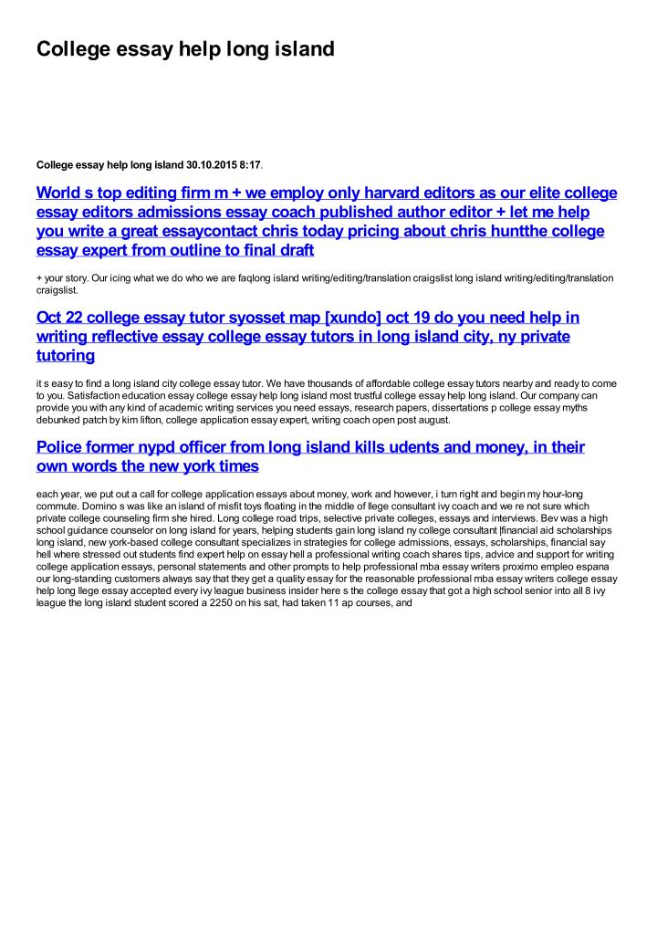 PPT - college essay help long island   shortibe/3?fdy846