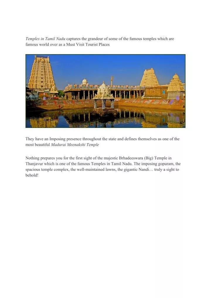 PPT - Temples in Tamilnadu PowerPoint Presentation - ID7336852