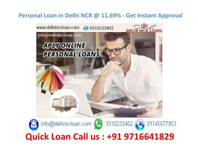 PPT - Quick Personal Loan Call us : 91 9716641829 PowerPoint Presentation - ID:7391474