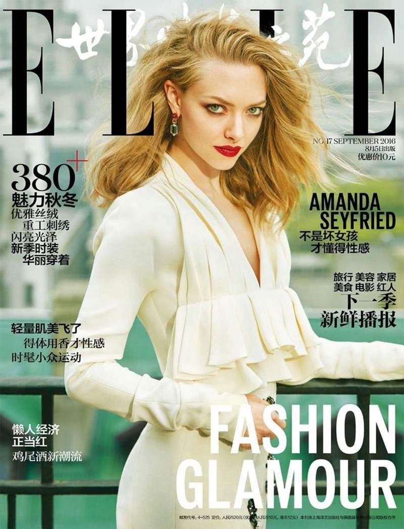ELLE CHINA Amanda Seyfried by Feng Hai. Hubert Chen, September 2016, www.imageamplified.com, Image Amplified (1)