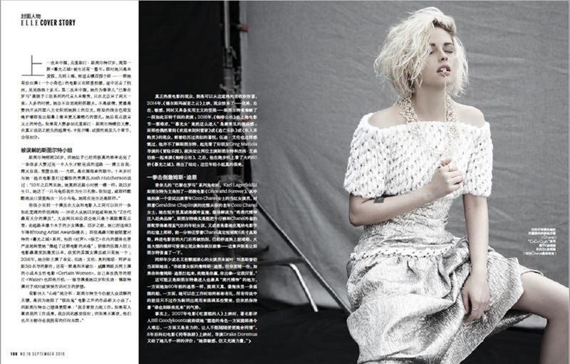 ELLE CHINA Kristen Stewart by Zack Zhang. Hubert Chen, September 2016, www.imageamplified.com, image Amplified (5)