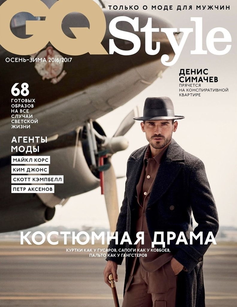 GQ STYLE RUSSIA Arthur Kulkov by Arnaldo Anaya-Lucca. Vadim Galaganov, Fall 2016, www.imageamplified.comm, Image Amplified (1)