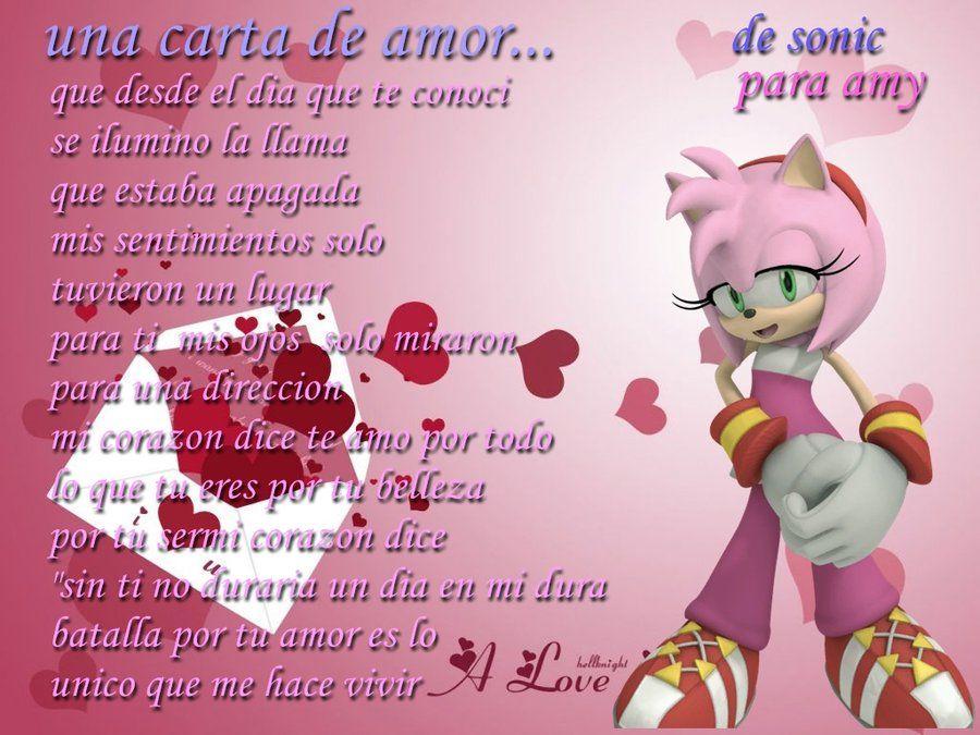 Para los enamorados