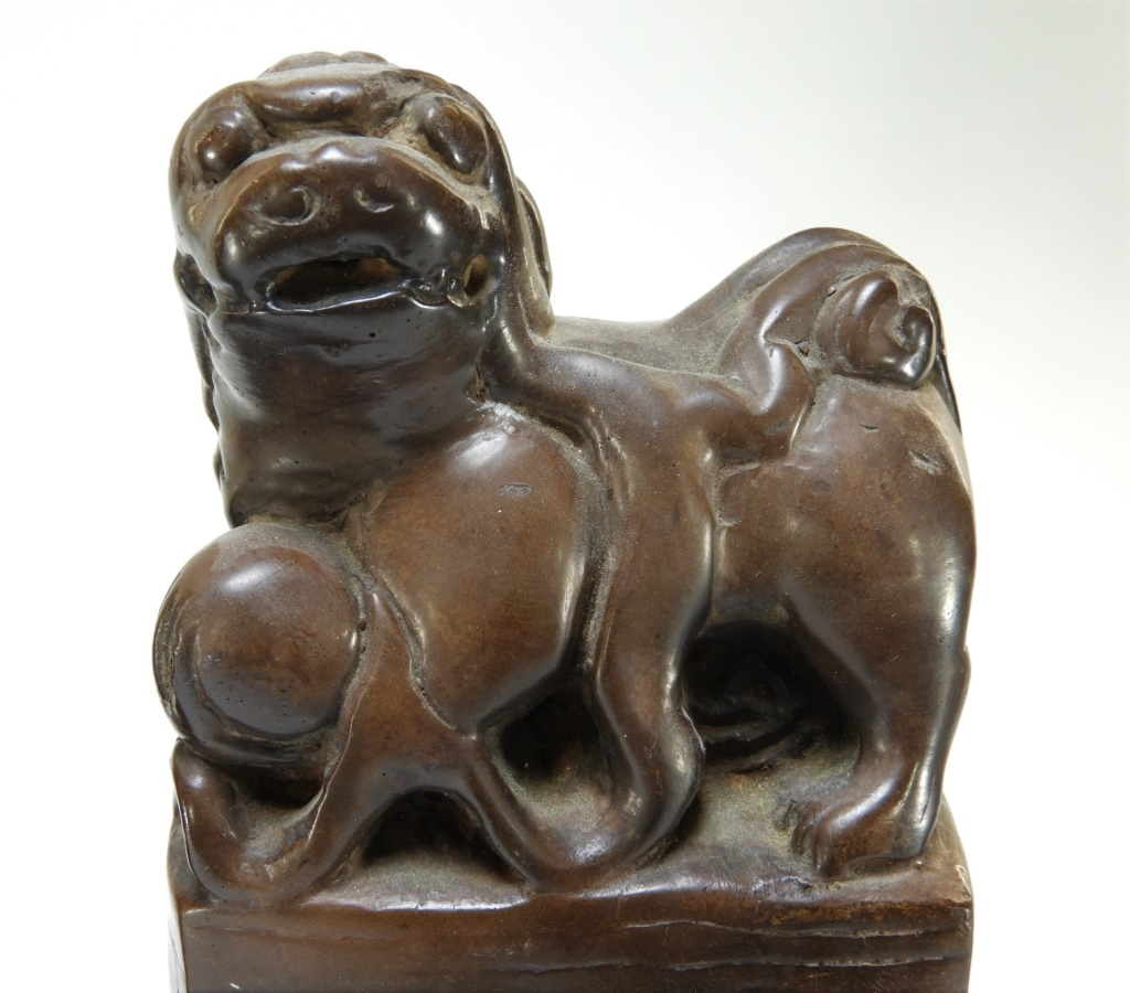 Fullsize Of Chinese Foo Dog
