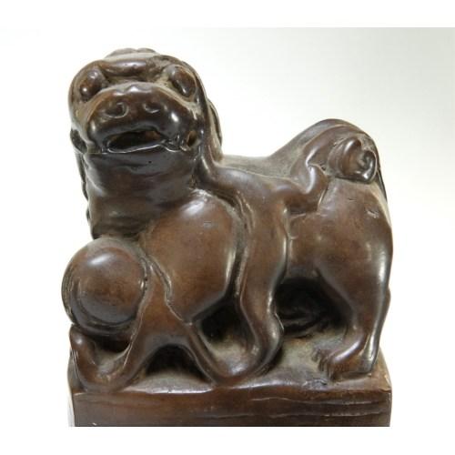 Medium Crop Of Chinese Foo Dog