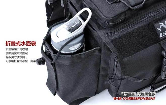 MaxGear马盖先战地记者单反相机摄影包