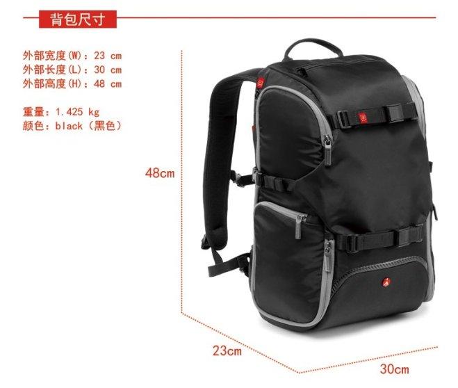 Manfrotto 曼富图 MB MA-BP-TRV BeFree 双肩摄影背包 摄影包 (黑色)