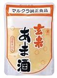 マルクラ 玄米あま酒 250g×20個