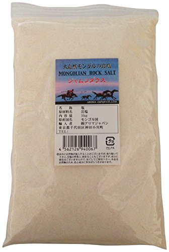 大自然モンゴルの岩塩ジャムツダウス 1kg 粉末タイプ