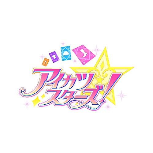 【早期購入特典あり】 TVアニメ/データカードダス『アイカツスターズ!』ベストアルバム1 (B3半裁スリムポスター付)