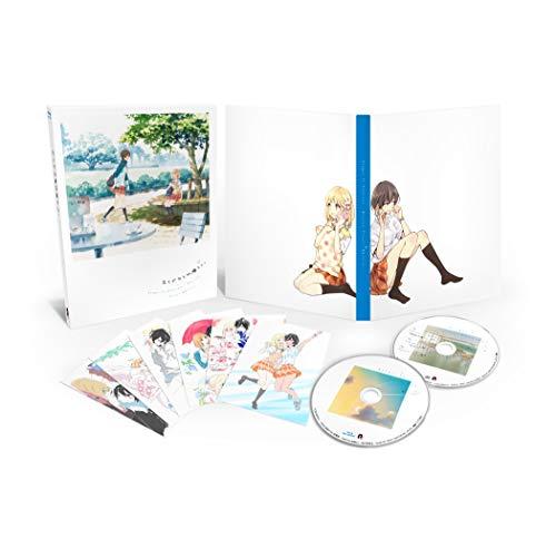 「あさがおと加瀬さん。」Blu-ray Flower Edition(初回限定生産)