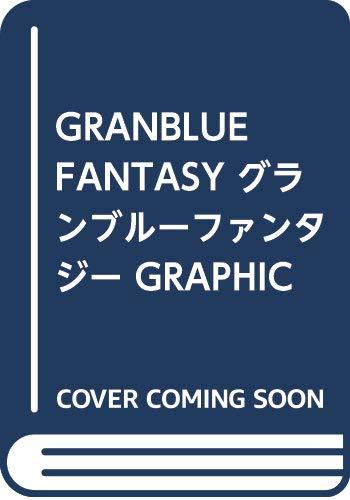 GRANBLUE FANTASY グランブルーファンタジー GRAPHIC ARCHIVE V