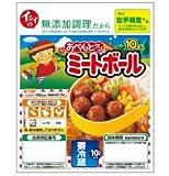 石井食品 ミートボール120g X10袋 【冷蔵】