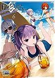 Fate/Grand Order コミックアンソロジー VOL.6 (DNAメディアコミックス)