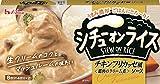 ハウス シチューオンライス チキンフリカッセ風(鶏肉のクリーム煮)ソース 160g×5個