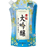 黄桜 大吟醸 パウチ 500ml [京都府/中辛口]