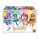 スター☆トゥインクルプリキュア キューティーフィギュア Special Set (1セット) 食玩・ガム (スタートゥインクルプリキュア)