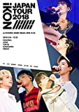 iKON JAPAN TOUR 2018(DVD2枚組)