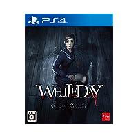 【PS4】WHITEDAY~学校という名の迷宮~<早期購入特典>BLAZBLUEコスチュームDLC 同梱 【Amazon.co.jp限定】 ヒロインポストカードセット(4種) 付