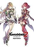 【Amazon.co.jp限定】ゼノブレイド2 オリジナル・サウンドトラック(ポストカード(Amazon.co.jp Ver.) 付)