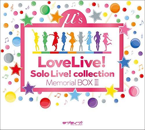 【早期購入特典あり】ラブライブ!  Solo Live! collection Memorial BOX III (ジャケットイラスト使用マルチクロス付)