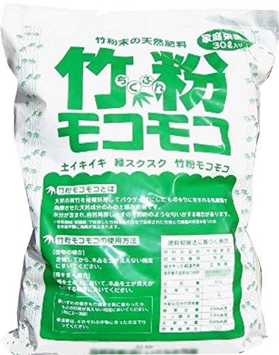 【Skcare】 竹粉 もこもこ 乳酸発酵 広島県産 30L