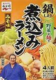 永谷園 煮込みラーメン みそ味 (2人前×2P)×3個