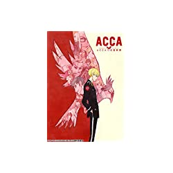 【Amazon.co.jp限定】 ACCA13区監察課 DVD BOX 1 (特装限定版) (全巻購入特典:「ドラマCD」シリアルコード&1巻早期購入特典:描き下ろし全巻収納BOX付)