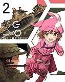 ソードアート・オンライン オルタナティブ ガンゲイル・オンライン 2(完全生産限定版) [Blu-ray]