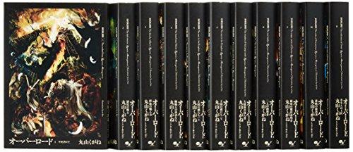 オーバーロード 単行本 1-11巻セット