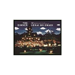 【早期購入特典あり】The Dinner [DVD](『The Dinner』A4ランチョンマット)