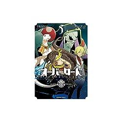 オーバーロード(5)<オーバーロード> (角川コミックス・エース)