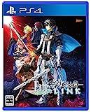 Fate/EXTELLA LINK 【Amazon.co.jp限定】アルテラ衣装「ジョギング・ビューティー」プロダクトコード配信 付