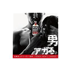 TENGA MEN'S CHARGE テンガ メンズチャージ【高純度エナジーゼリー飲料】