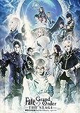 【早期購入特典あり】Fate/Grand Order THE STAGE -神聖円卓領域キャメロット-(メーカー特典:「両面告知ポスター」付)(完全生産限定版) [Blu-ray]