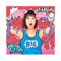 【Amazon.co.jp限定】絆Hero(初回限定盤A)(CD+チケットホルダー)(オリジナルブロマイド付)