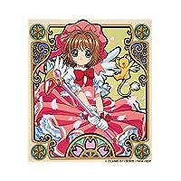 【Amazon.co.jp限定】カードキャプターさくら Blu-ray BOX<初回仕様版>(オリジナルキャンバスアート付)