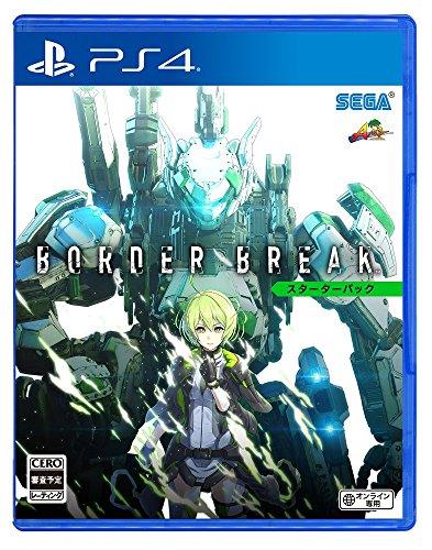 BORDER BREAK スターターパック 【Amazon.co.jp限定】オリジナルPC壁紙 配信 - PS4