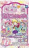 キラッとプリチャン プリチケ コレクショングミ Vol.1 20個入 食玩・キャンディー(プリチャン)