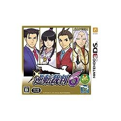 逆転裁判6 - 3DS