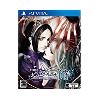 ファタモルガーナの館 -COLLECTED EDITION- - PS Vita