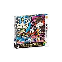 妖怪ウォッチ3 スシ/テンプラ バスターズTパック - 3DS